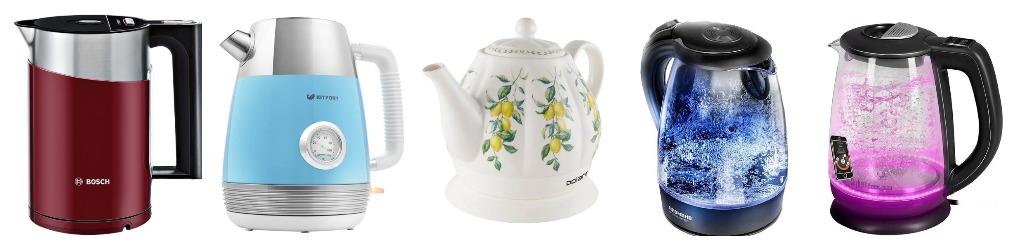 Рейтинг 16 Лучших электрических чайников 2020 - стеклянные, металлические и керамические