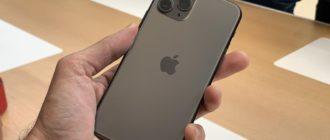 iPhone 11 PRO - флагман года!