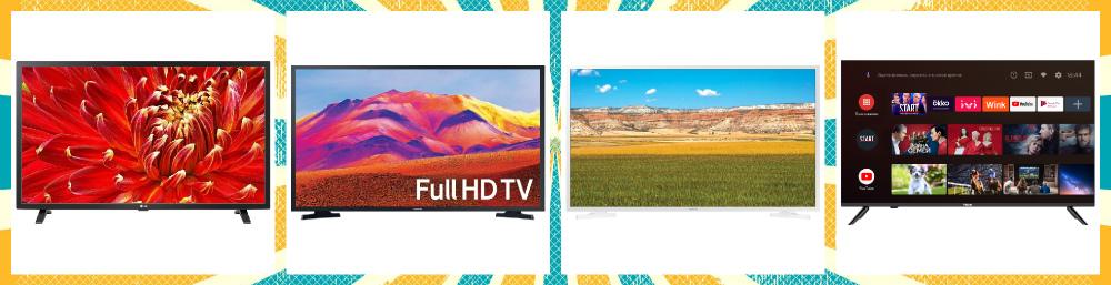 Лучший телевизор 32 дюйма