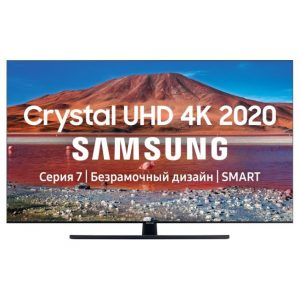 Samsung UE50TU7570U (2020)